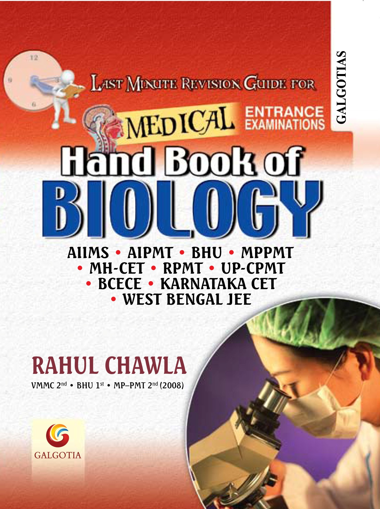 12th standard zoology practical book