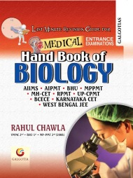 Order HANDBOOK OF BIOLOGY Online.Pay at the time of delivery