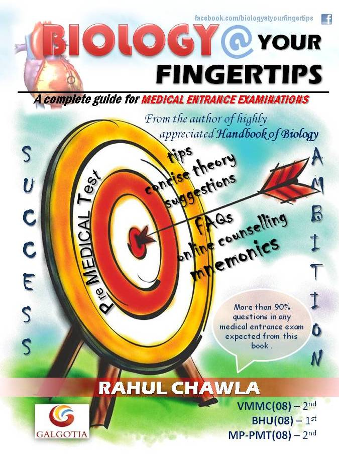 Biology @ Your Fingertips: A Complete Guide for the Medical Entrance Examinations