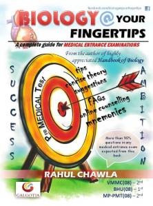 Biology @ Your Fingertips now available at Amazon.in